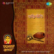 Sonar Bangla Vol 5 Songs