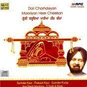 Doli Charhdeyan Maariyan Heer Cheekan Songs