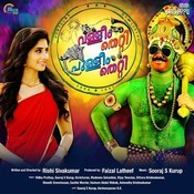 Are Thu Chakkarr Song