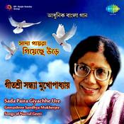 Sandhya Mukherjee - Sada Paira Giyachhe Ur Songs
