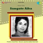 Sangate Aika Songs