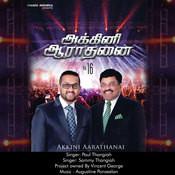 Akkini Aarathanai Vol 16 Songs