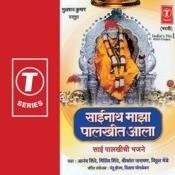 Sainath Majha Palkhit Aala Songs