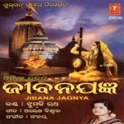 Jibana Jagnya Songs