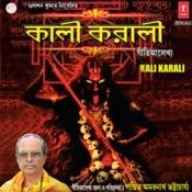 Kali Karali Songs