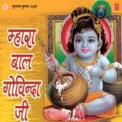 Mhara Bal Govinda Ji Songs