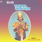 Param Bhakt Lala Hardoul Songs