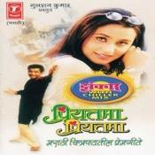 Priyatama Priyatama (Jhankar With Chiller Mix) Songs