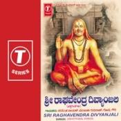 Sri Hariya Bhakthara Song