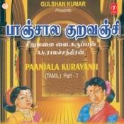 Paanjala Kuravanji - Part - 1 Song