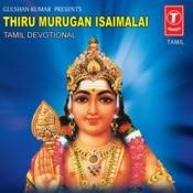 Samarasam Song Lyrics From Aakkam - PaadalVarigal