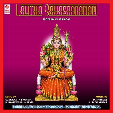 Download Lalitha Sahasranamam devotional songs