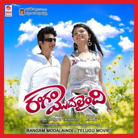 rangam telugu movie songs free