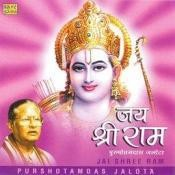 Jai Shree Ram Purshotamdas Jalota Songs
