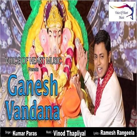 Try These Ganesh Vandana Gana Video Song {Mahindra Racing}