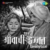 Gavachi Izzat Mar Songs