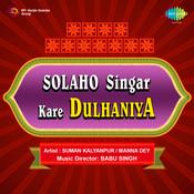 Solaho Singar Kare Dulhaniya Songs