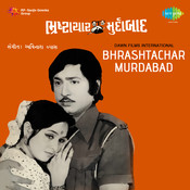 Bhrashtachar Murdabad Songs