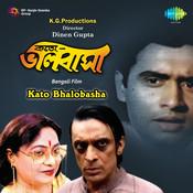 Kato Bhalobasha Songs