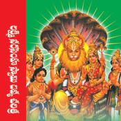 Sri Laxmi Narsima Divya Charitra Songs