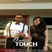 One Touch Song