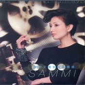 Sammi Movie Theme Songs Collection Songs
