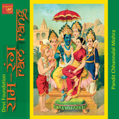 Ram Rang Songs