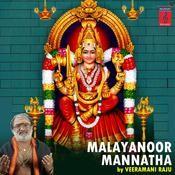 Download Thilagar Songs - Isai - Kannan