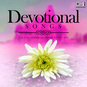 Om Dhwani MP3 Song Download- Devotional Songs Vol 6 (Brahma Kumari