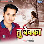 Tu Bewafa Song