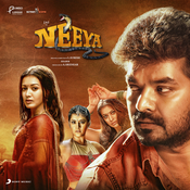 Neeya 2 Songs