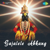 Gajalele Abhang Compilation Songs