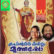 Prathana 2 Song
