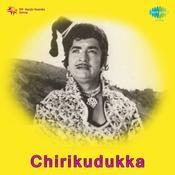 Chirikudukka Songs