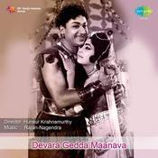 Devara Gedda Maanava Songs