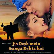 Jis Desh Mein Ganga Rehta Hai Songs