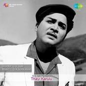 Thayi Karulu Songs