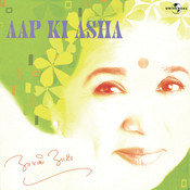 Aap Ki Asha Songs