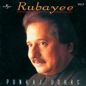 Rubayee Vol 2 Songs