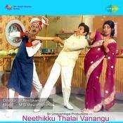 Neethikku Thalai Vanangu Songs