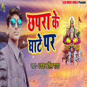 Chapra Ke Ghate Par Song