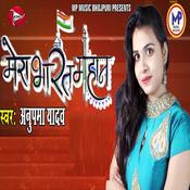 Mera Bharat Mahaan Song