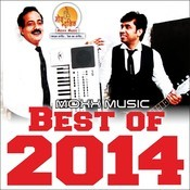 Best Of 2014 Songs