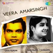 Veera Amarsingh Songs