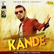 Kande Songs