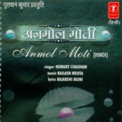 Anmol Moti Songs