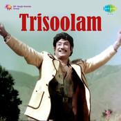 Thiri Soolam Songs