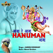 Aaja Re Aaja Hanuman Aaja Song