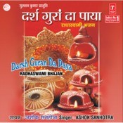 Darsh Guraan Da Paya Songs