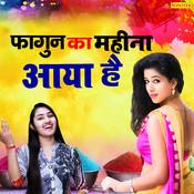 Fagun Ka Mahina Aaya Hai Song